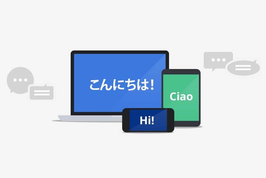 Битрикс подключить языковой файл битрикс админка белая страница